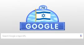 הדודל החגיגי עם דגל ישראל והמספר 70 מעליו