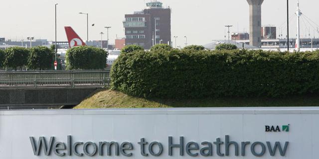 בריטניה: שדה התעופה הי'תרו לא יורחב בשל התחייבויות הממשלה למשבר האקלים