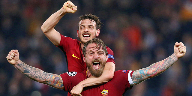 רומא: הכנסות שיא לצד חוב שגדל