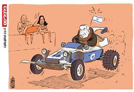 קריקטורה 25.4.18, איור: יונתן וקסמן