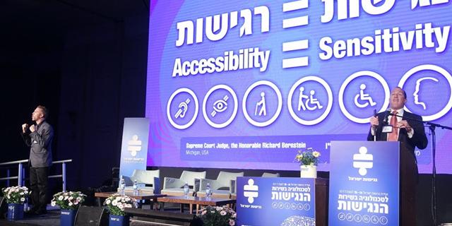 לקראת ועידת ישראל לנגישות: אחד מכל חמישה אנשים בישראל הוא אדם עם מוגבלות