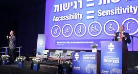 ועידת נגישות ישראל 2017 זירת הבריאות, צילום: ניב קנטור
