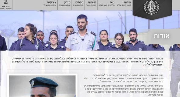 """""""שירות בתי הסוהר קורא לשחרור האסירים הבטחוניים"""" - כך כתב באתר חושף הפרצה"""