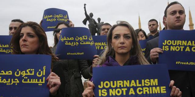 """דירוג חופש העיתונות: ארה""""ב ירדה שני מקומות בגלל טראמפ, ישראל במקום ה-87"""