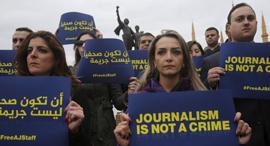 הפגנת עיתונאים מצרים חופש עיתונות, צילום: איי פי