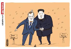 קריקטורה 29.4.18, איור: יונתן וקסמן