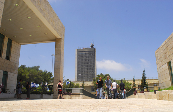 University of Haifa. Photo: University of Haifa spokesperson unit
