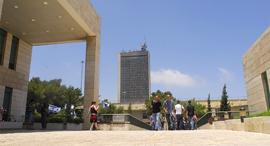 אוניברסיטת חיפה, צילום: דוברות אוניברסיטת חיפה