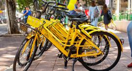 אופניים שיתופיים ofo אופו רמת גן חדש, צילום: שלומי מזרחי