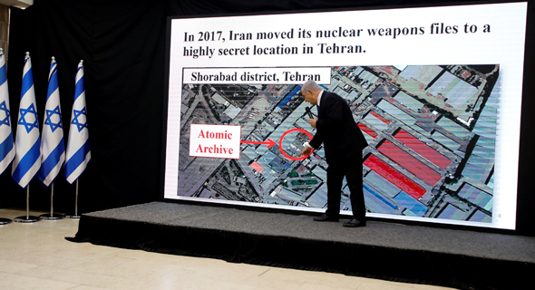 Israeli Prime Minister Benjamin Netanyahu giving a public presentation on Iran in April. Photo: Reuters
