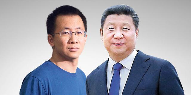 מימין: נשיא סין שי ג