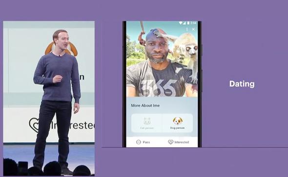 מארק צוקרברג מציג את שירות הדייטינג של פייסבוק