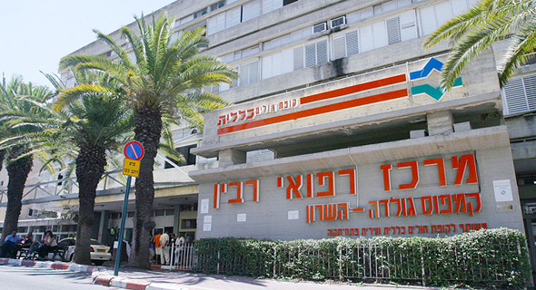 A clinic belonging to Clalit, one of Israel's four HMOs. Photo: Gilad Kavalerchik