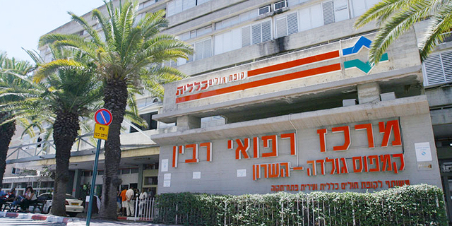 Israel Launches Healthcare Startup Pilot Program