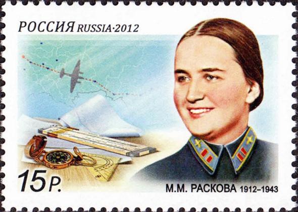 פניה של רסקובה על בול שמציין את אחד משיאי הניווט שלה