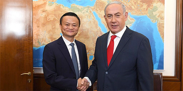 Chinese Vice President Wang Qishan, Jack Ma to Attend Israeli Innovation Summit