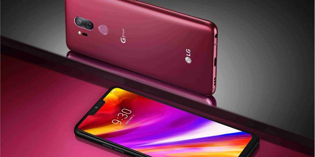 נחשף ה-G7 של LG - עם מסך בהיר פי 2 משל סמסונג