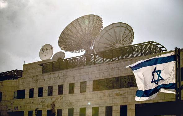 משרדי NDS