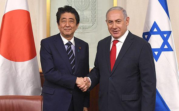 """פגישת בנימין נתניהו וראש ממשלת יפן שינזו אבה, צילום: חיים צח, לע""""מ"""