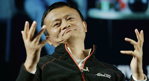 Jack Ma. Photo: Amit Sha'al