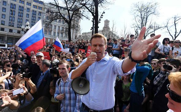 הפגנה נגד השלטון במוסקבה. אילוסטרציה, צילום: איי אף פי