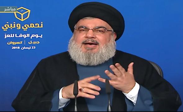 צילום: ynet