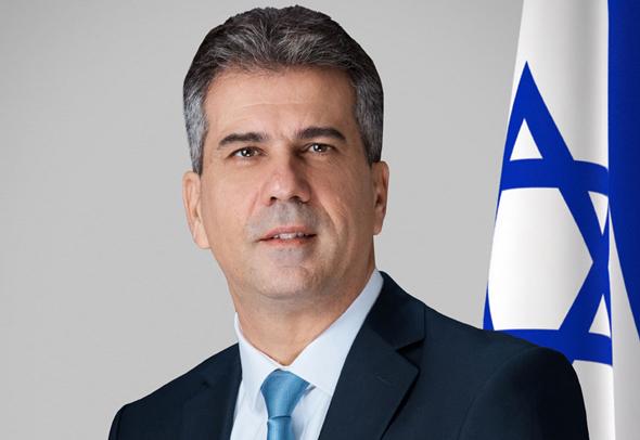 אלי כהן שר הכלכלה