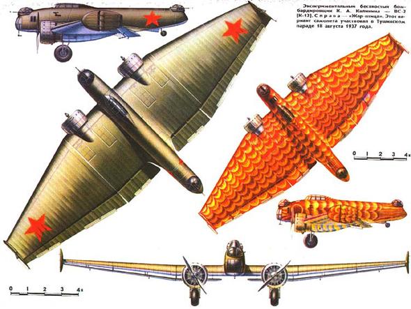 מטוס ה-Ka12