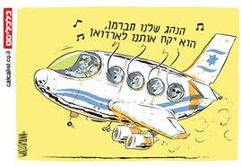קריקטורה 7.5.18, איור: יונתן וקסמן