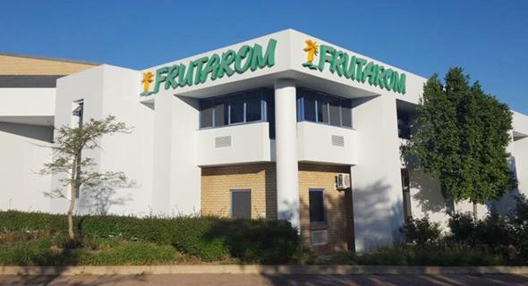 מפעל פרוטרום בדרום אפריקה