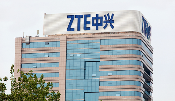 מטה ZTE בסין