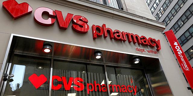 """לקראת עסקת ענק בתחום הבריאות בארה""""ב: אושר מיזוג CVS ואתנה"""