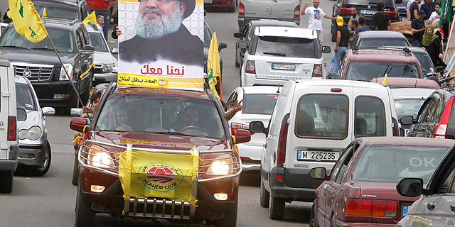 שכנה בצרות: פיץ' מורידה את דירוג האשראי של לבנון