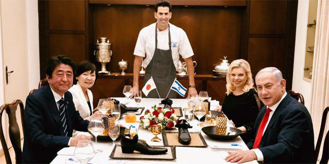 Diplomats Take Offense at Shoe Dessert Served to Japanese Prime Minister in Israel