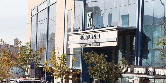 מסתמנת פשרה בייצוגית על זיהום בתחנה המרכזית בירושלים: פיצוי של 12.4 מיליון שקל