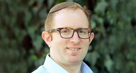 Dov Greenbaum. Photo: IDC Herzliya