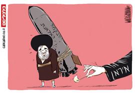 קריקטורה 9.5.18, איור: יונתן וקסמן
