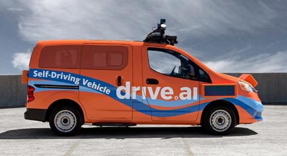 אפל רכשה חברת רכב אוטונומי שעמדה להיסגר