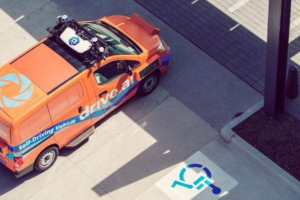 המונית האוטונומית של Drive.ai, צילום: אתר drive.ai