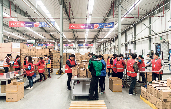 An Alibaba logistics center in Shanghai. Photo: Bloomberg