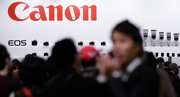 Canon. Photo: Bloomberg