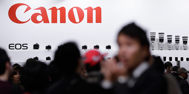 Canon to Buy Video Analysis Company BriefCam