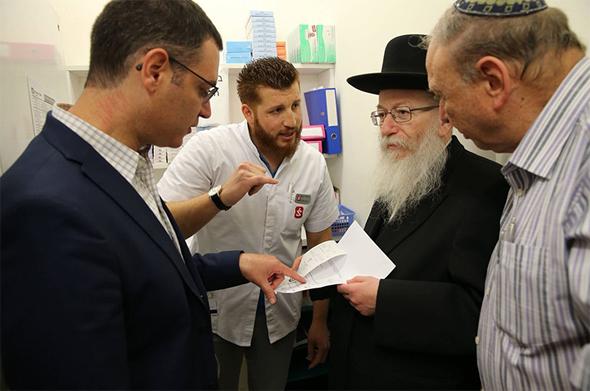 יעקב ליצמן בית מרקחת זירת הבריאות, צילום: משרד הבריאות