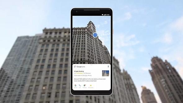 גוגל לנס Lens מציאות מוגברת AR