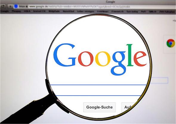 גוגל מנוע חיפוש, צילום: pixabay