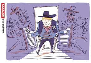 קריקטורה 10.5.18, איור: יונתן וקסמן