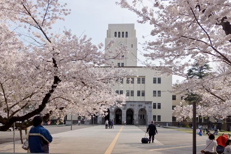 המכון הטכנולוגי בטוקיו