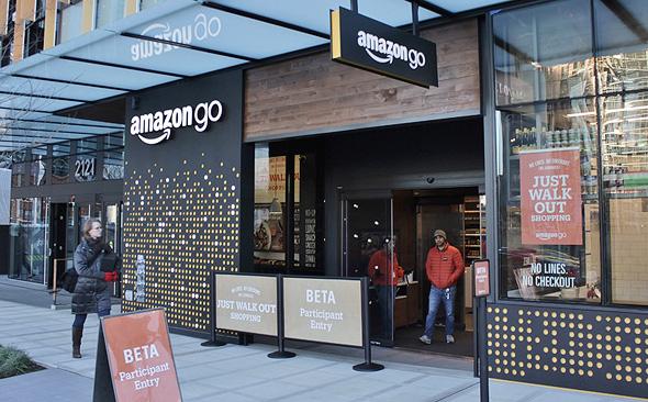 חנות אמזון גו בסיאטל, וושינגטון ב־2016