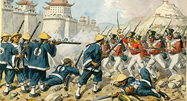ציור של מלחמות האופיום