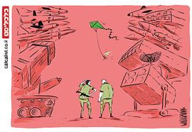 קריקטורה 13.5.18, איור: יונתן וקסמן
